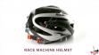 Шлем Rollerblade RACE MACHINE HELMET  4